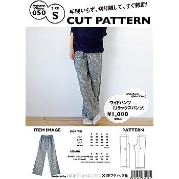 ハンドメイドカンパニー CUT PATTERN ワイドパンツ(リラックスパンツ) Sサイズ (型紙・パターン) SS050-S