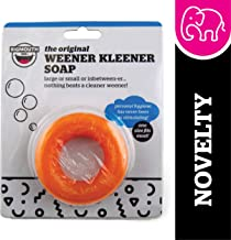 BigMouth Inc. Generic Weener Kleener Soap, 2.5 oz. – Yellow Soap Ring, Makes a Hilarious and Outrageous Gift for Bachelor Parties and Birthdays