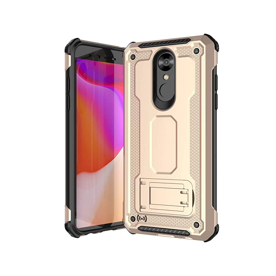for LG Tribute Empire/Rebel 4/ Risio 3/ Fortune 2/ Aristo 3/ Phoenix 4 Tribute Dynasty Protective Heavy Duty Shock Absorb Hybrid Tough TPU Shield Case with Kickstand [Magnet Mount Ready] (Gold)