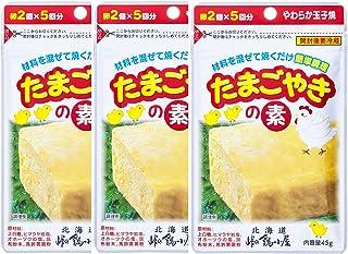 北海道 たまごやきの素 3袋セット
