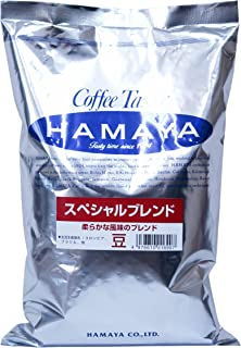 HAMAYA ハマヤ スペシャルブレンド コーヒー (豆) 1kg