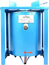 DATTU CHUHLA Mild Steel with Cast Iron Improved Biomass Smokeless Fuel Efficient Cook Stove, Blue (4)