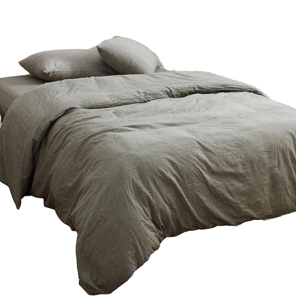 役員割り当て収益オーガニックコットン洗いざらしの綿100% 掛ふとんカバー4点セット(掛け布団カバー、ボックスシーツ、枕カバー) ダブルサイズ グレー