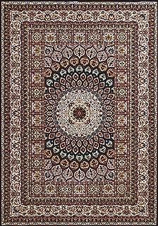 United Weavers of America Antiquities Jaipur Rug 2'7