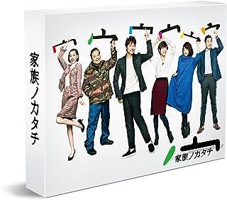 家族ノカタチ [DVD]