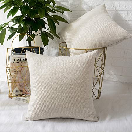 """45CM CUSHION COVERS 2 X CHARCOAL GREY INSPIRAL STRIPE CHENILLE THICK SOFT 18/"""""""