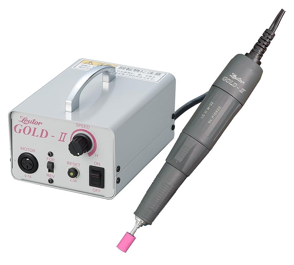 権限変更可能距離リューターゴールドⅡ-22 電子制御マイクログラインダー