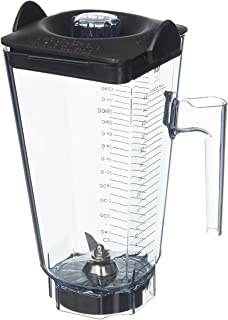 Vitamix 48 oz Commercial NSF Wet Blade and Lid Vita Mix Standard Clear Stackable Container 48oz