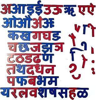 StonKraft Preschool Learning Toys - Hindi Magnetic Letters   Hindi Alphabets   Hindi Consonants   Hindi   Educational Toys   Learning Games   47 Letters 11 Matras