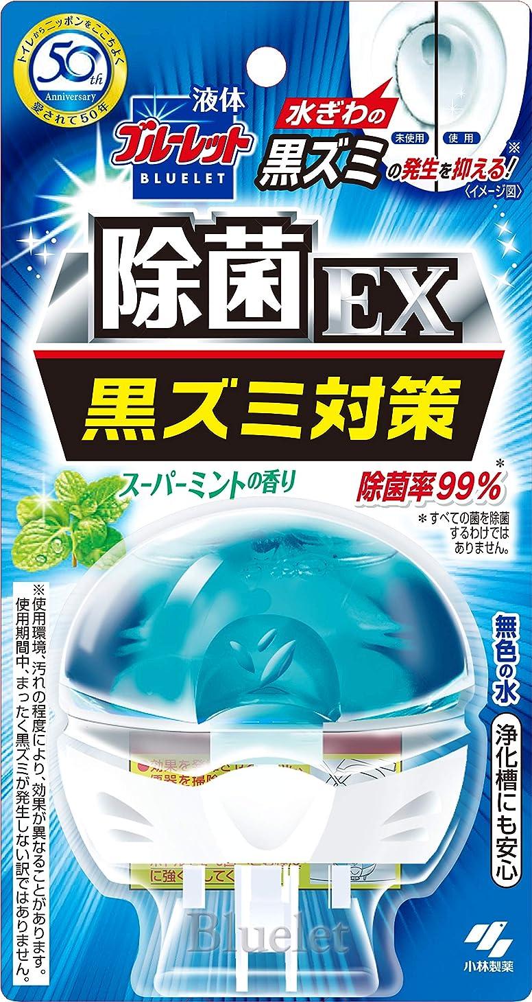 盟主ペックレンディション液体ブルーレットおくだけ除菌EX トイレタンク芳香洗浄剤 本体 スーパーミントの香り 70ml