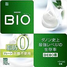 [冷蔵]ダノンジャパン ダノンビオ 脂肪0 プレーン・砂糖不使用 75g 4個
