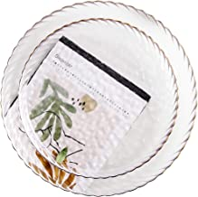 Lysenn Glass Serving Platter - Premium Gold Rim Dinner Plates Dishes for Eating, Coffee, Collection - Decorative Round Tra...