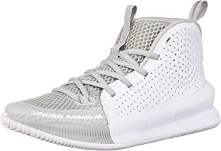 solid white basketball shoes