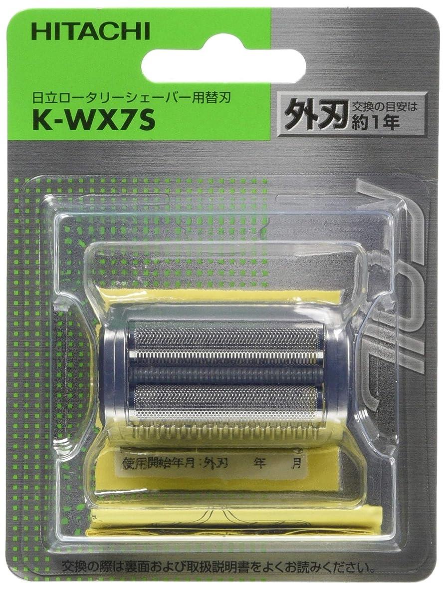 繁雑退化する美的日立 替刃 外刃 K-WX7S