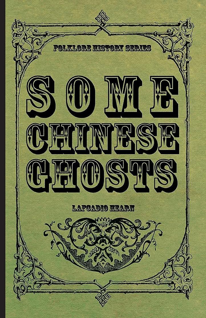 血色の良い流用する法王Some Chinese Ghosts