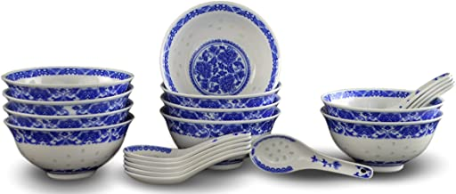 10 Pcs Fine Porcelain Blue and White Rice Pattern Bowls, Cereal Bowls, Rice Bowls with Free 10 Porcelain Spoons Jingdezhen China Soup Bowl, Fruit Bowl Set