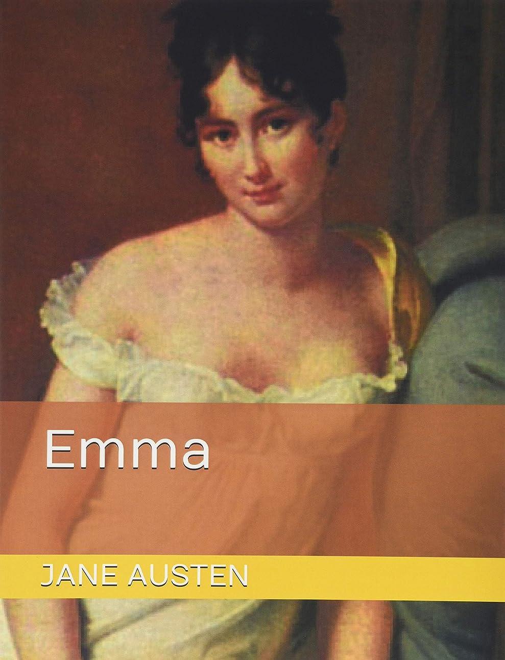 トラブルスラム王位Emma