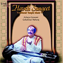 haveli sangeet mp3
