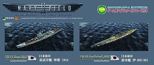 precio al por mayor 1 700 700 700 NAVYFIELD II Japanese Navy Heavy Cruiser Maya 1944 & Submarine I-400 (NFP01) (japan import)  Venta en línea de descuento de fábrica