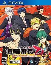 【PS Vita】喧嘩番長 乙女 2nd Rumble!!