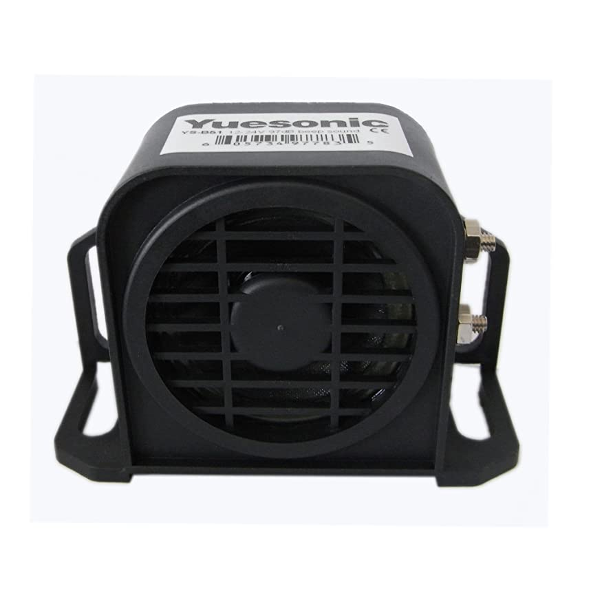 Yuesonic 97dB Waterproof Beep Sound Backup Alarm Reversing Alarm for 12/24V Vehicles