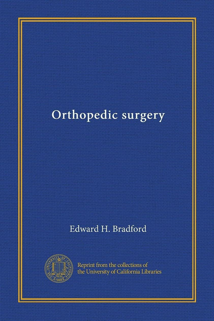 時代遅れぼかし愛国的なOrthopedic surgery