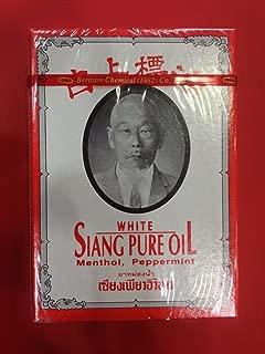 White Siang ピュアオイルメントール、ハッカ油7ミリリットル