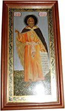 The Holy Prophet Elijah. Orthodox blessed Icon in wooden frame. 13x24 cm