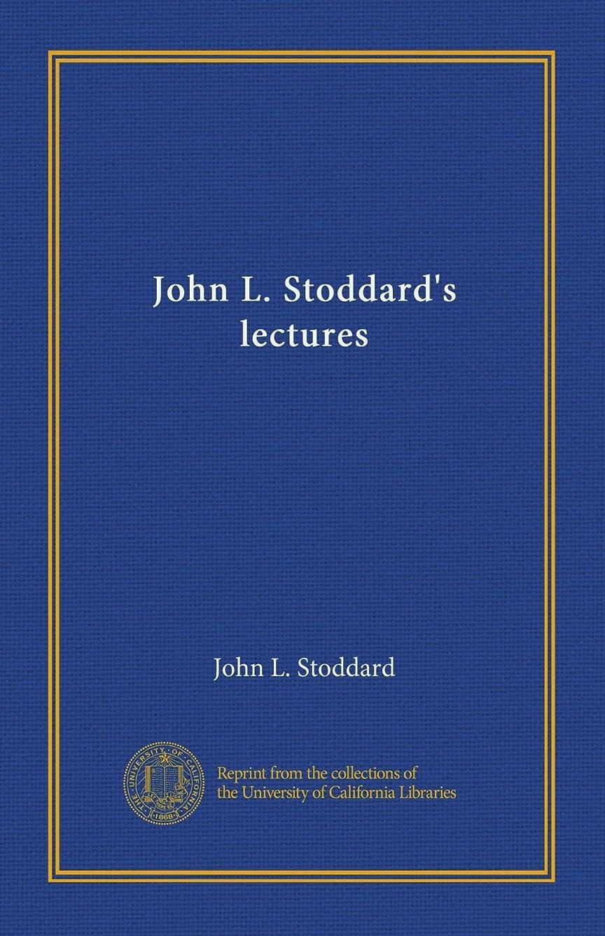 旋律的慣らす空虚John L. Stoddard's lectures (v.05)