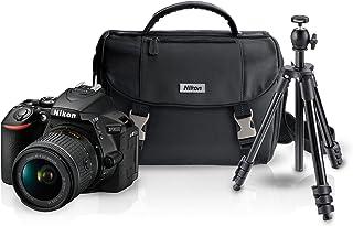 Nikon Bundle Cámara Reflex Body D5600, Lente AF-P DX 18-55m
