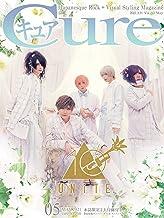 Cure(キュア)Vol.212(2021年5月号)[雑誌]: 巻頭大特集:ユナイト/グラビティ (キュア編集部)
