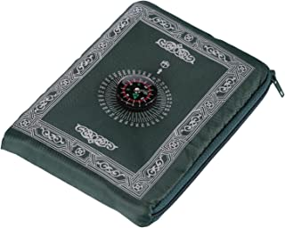 Hitopin Praying Rug, Travel Prayer Mat with Compass Pocket Sized Carry Bag and Attached Compass Praying Rug Portable Nylon Waterproof Easy Praying Mat 60100cm