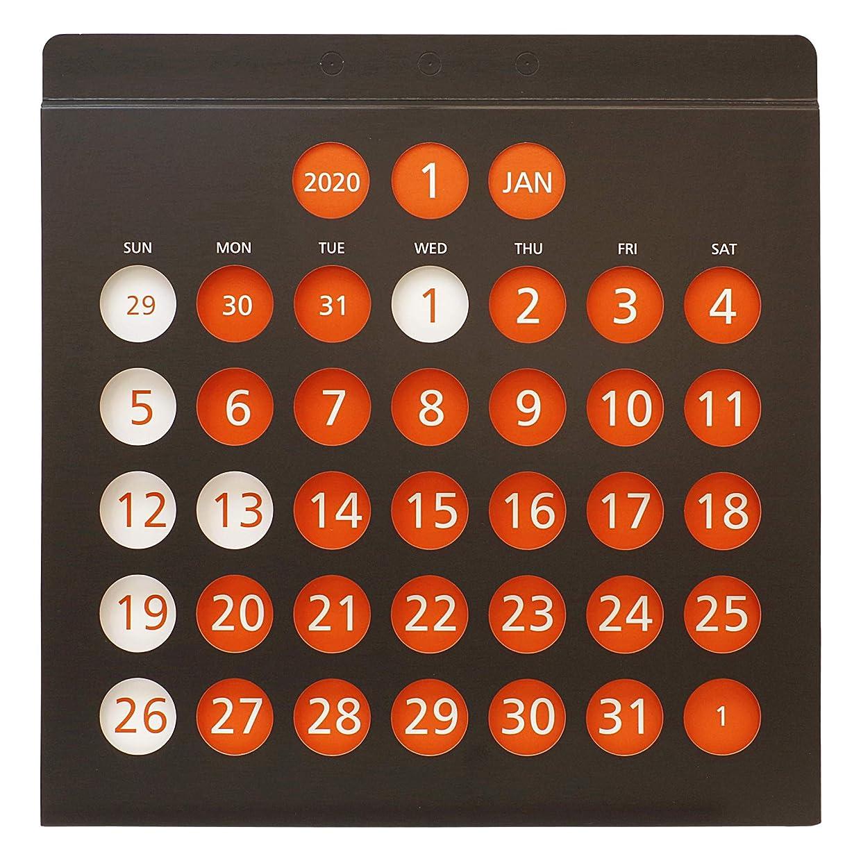 薬局変換する真夜中ウォールカレンダー 壁掛け ダイカット <2020年1月から2020年12月対応> 68-875