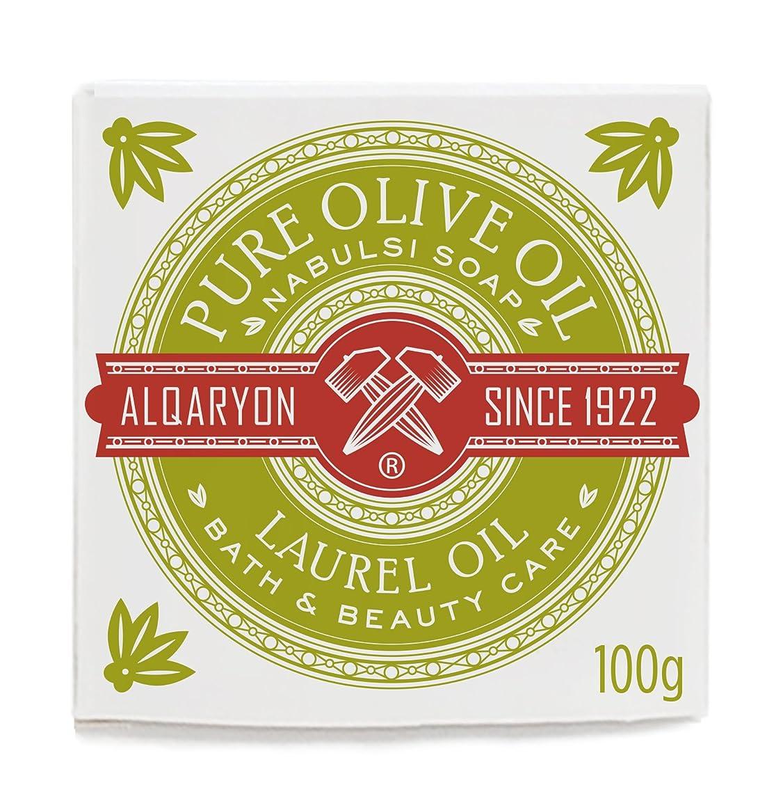 温かい米国関係ないAlqaryon Laurel Oil & Olive Oil Bar Soap Pack of 4 - AlqaryonのローレルオイルI&オリーブオイル ソープ、バス & ビューティー ケア、100gの石鹸4個のパック