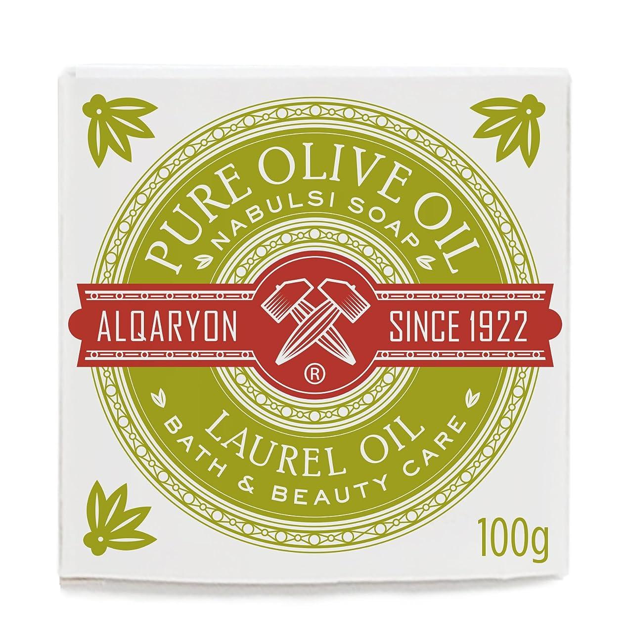 引退した郵便局愛情Alqaryon Laurel Oil & Olive Oil Bar Soap Pack of 4 - AlqaryonのローレルオイルI&オリーブオイル ソープ、バス & ビューティー ケア、100gの石鹸4個のパック