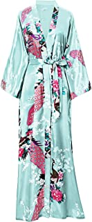 BABEYOND Women's Kimono Robe Long Robes with Peacock and Blossoms Printed 1920s Kimono Nightgown