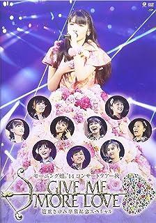 モーニング娘。'14 コンサートツアー2014秋 GIVE ME MORE LOVE 〜道重さゆみ卒業記念スペシャル〜 [Blu-ray]...