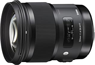 sigma 85mm 1.4 lens for nikon
