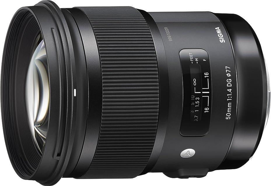 Sigma 50 mm f/1.4 - Objetivo para Nikon (50mm f/1.4 Zoom óptico 1x 77 mm) Color Negro