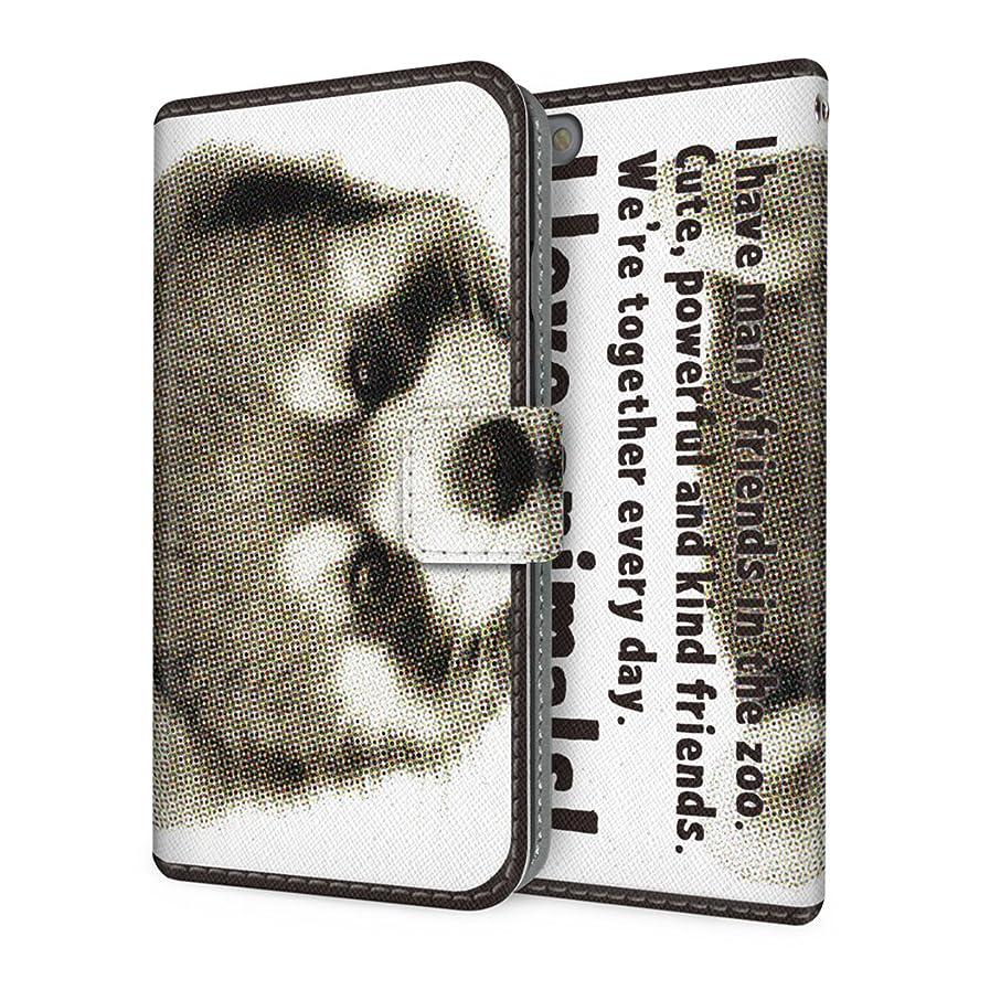 公平ミネラル独裁CaseMarket 【手帳型】 apple iPod touch 第6世代 iPod-touch6 薄型 軽量 手帳 ケース 全機種対応 [ CaseMarket Zoo I love Animals ! - レッサー パンダ 2575-77 ] レザー手帳 ストラップホール