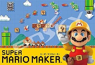 Ensky Nintendo Super Mario Maker Jigsaw Puzzle (300 Piece)