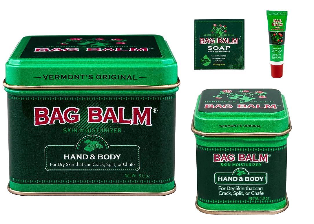 以下ヒューズ付添人Bag Balm バリューバンドル(8オンス、1オンス缶は、チューブをオン-行くとメガモイスチャーソープ)