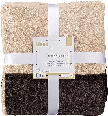ホームソフト 毛布カバー ブラウン 190×210cm リス IL23050-102