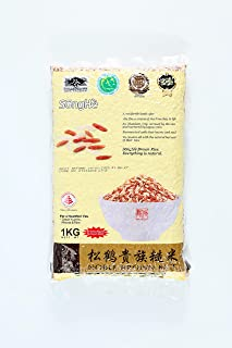 SongHe Noble Brown Rice, 1kg (Vacuum Packed)