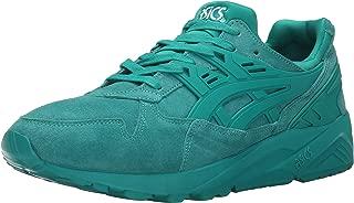 Gel Kayano Trainer Retro Running Shoe