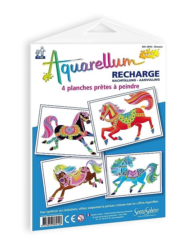 Sentosphère?–?691r?–?Junior?–?Aquarellum Refill?–?Horses