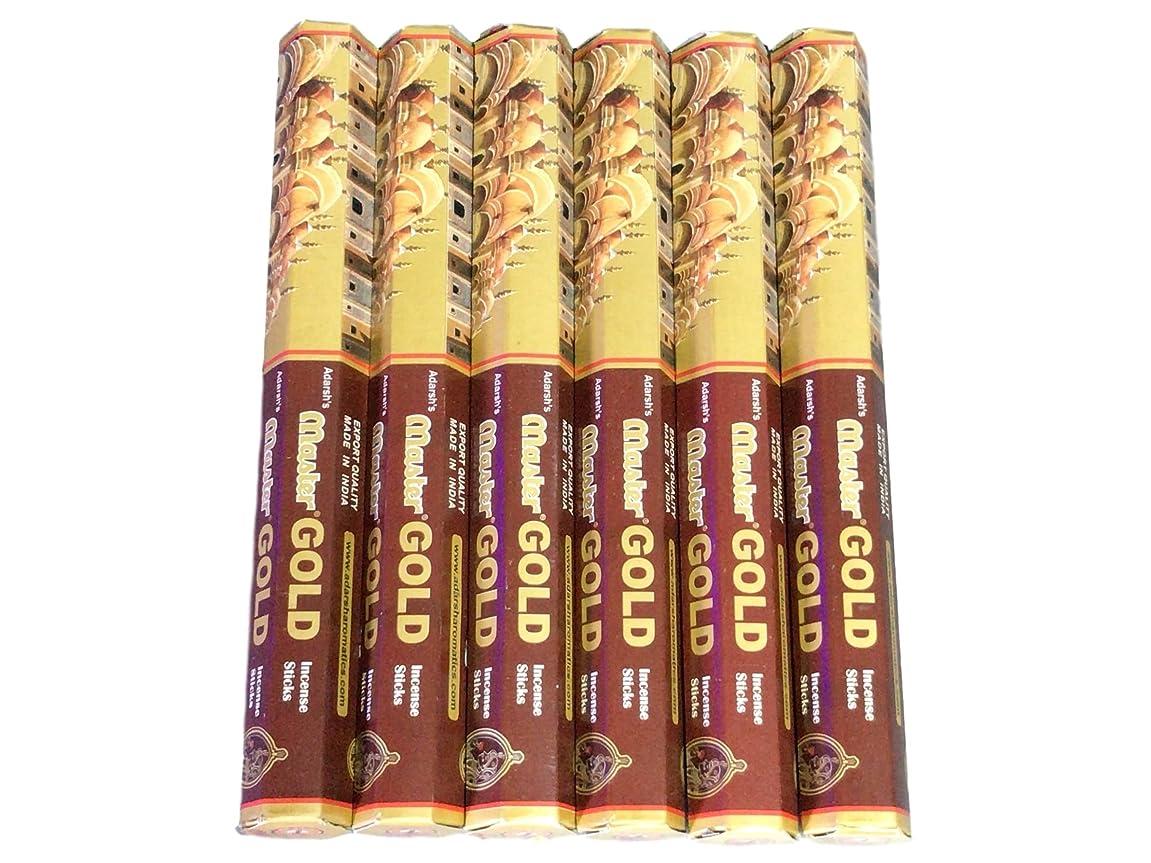 何よりもチョーク声を出してADARSH AROMATICS(アダーシュアロマティクス) マスターゴールド香 スティック MASTER GOLD 6箱セット