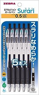 ゼブラ 油性ボールペン スラリ 0.5 黒 5本 P-BNS11-BK5