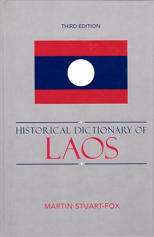 自分を引き上げる持続的さようならHistorical Dictionary of Laos (Historical Dictionaries of Asia, Oceania, and the Middle East Book 67) (English Edition)