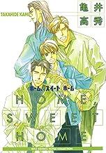 HOME,SWEET HOME [home sweet home] (バーズコミックス ルチルコレクション)
